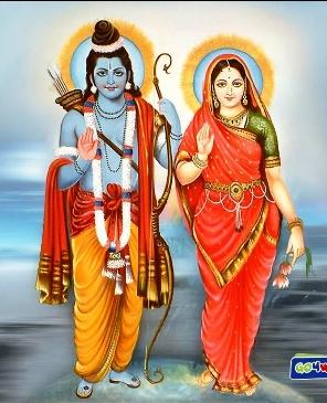Rama und Sita