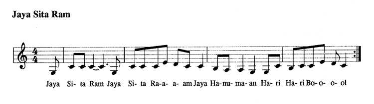 206 Jaya Sita Ram