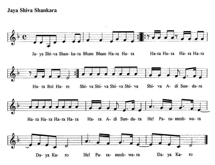 250 Jaya Shiva Shankara
