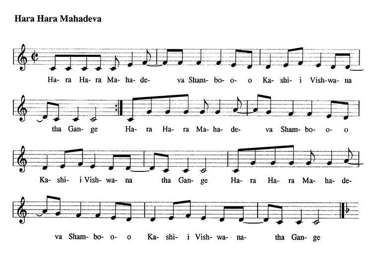 252 Hara Hara Mahadeva