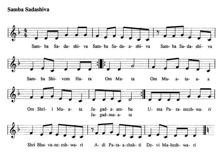 252 Samba Sadashiva