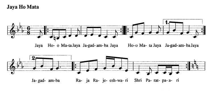 302 Jaya Ho Mata