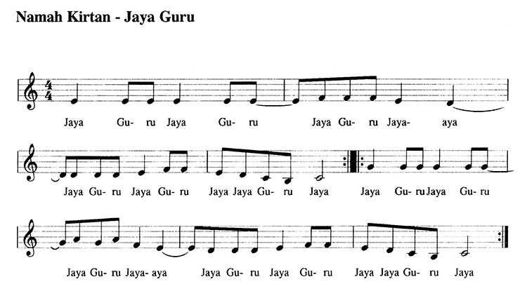 361b Nama Kirtan Jaya Guru