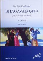 Beschreibung: Bhagavad Gita Portal weiter entwickelt