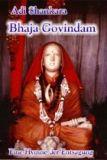 Spirituelle Literatur im Yoga Vidya Shop