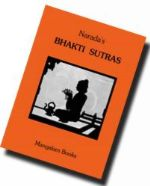 Neue Bhakti Sutra Vortragsvideos
