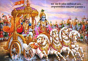Bhagavad Gita Foto