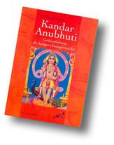 Kandar Anubhuti