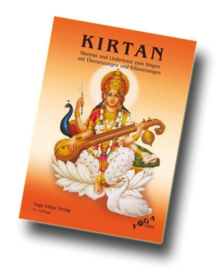 Yoga Vidya Kirtan