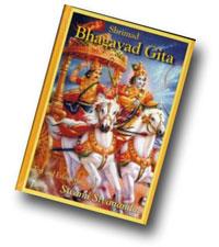 """Swami Sivananda: """"Bhagavad Gita"""", Mangalam Books S. Schang, Lautersheim 2003."""