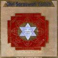 Yantra-von-Shri Saraswati
