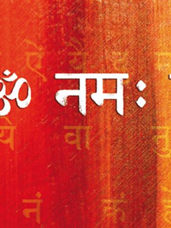 Sanskrit - Einführung in Schrift und Aussprache von Devanagari - Online Kurs Reihe