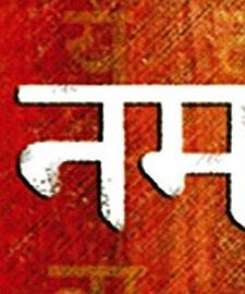 Mathruka Nyasam - Tantrische Einführung in die Mantra Praxis