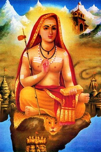 Vedanta mit Rama