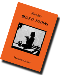 Bhaktis Sutras