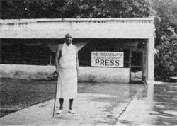 The Yoga Vedanta Press