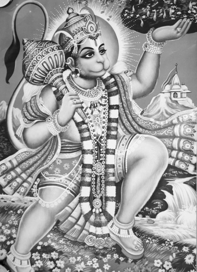 Hanumann